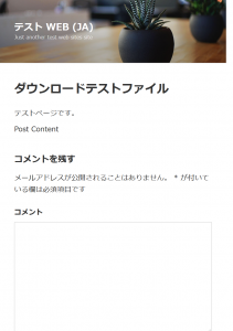 "Download post using ""Post Content"" template"