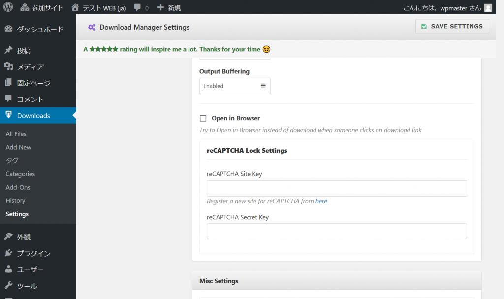 reCAPTCHA Lock Settings of WordPress Download Manager plugin